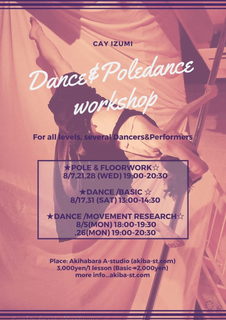 poledanceworkshop